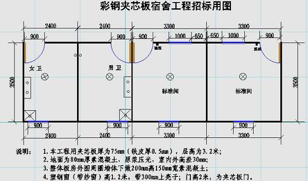 电路 电路图 电子 原理图 600_353