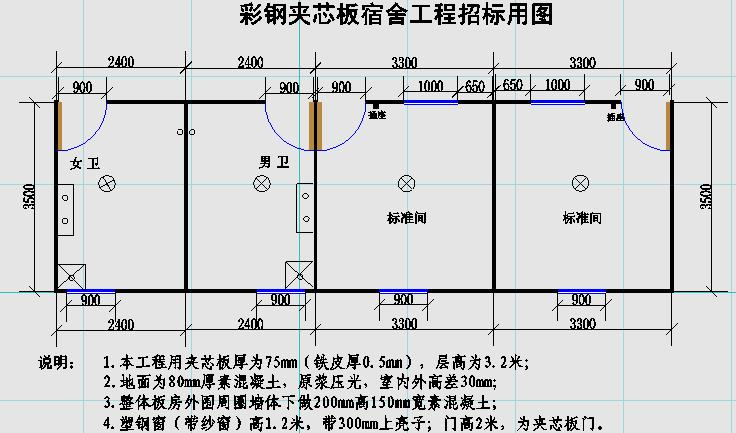 电路 电路图 电子 原理图 736_433